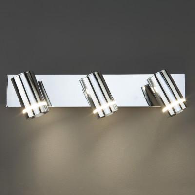Настенный светильник с поворотными плафонами 20064/3 LED хром