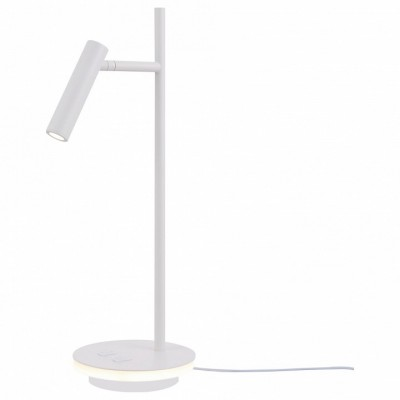 Настольная лампа офисная Maytoni Estudo Z010TL-L8W3K