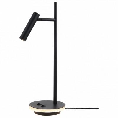 Настольная лампа офисная Maytoni Estudo Z010TL-L8B3K