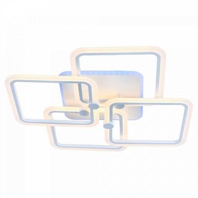 Светодиодная регулируемая люстра Profit Light 8001/4 Белая