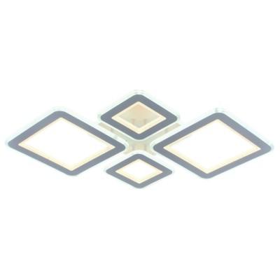 Светодиодная  регулируемая люстра 8009/2+2 WHT Белая