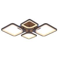 Светодиодная регулируемая потолочная люстра 8057/2+2 COF Кофе
