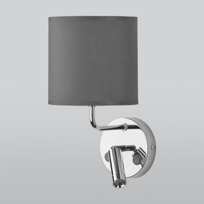 Настенный светильник с выключателем 4231 Enzo