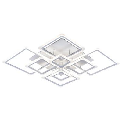 Светодиодная  регулируемая люстра 8850/8 Белая