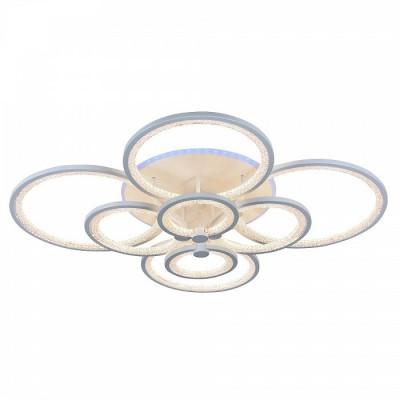 Светодиодная люстра с пультом управления 8002/8 WHT Белая