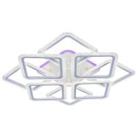 Светодиодная регулируемая люстра Profit Light  8015/8 WHT