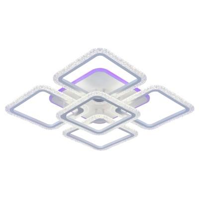 Светодиодная регулируемая люстра 8015/4+1БЕЛАЯ