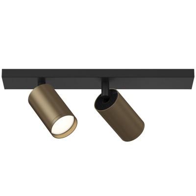 Потолочный светильник (Набор) Technical FOCUS S C051CL-02BBZ