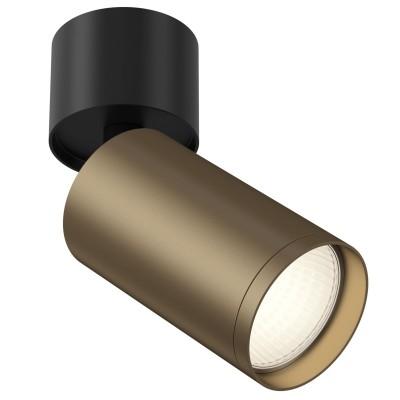 Потолочный светильник (Набор) Technical FOCUS S C050CL-1BBZ