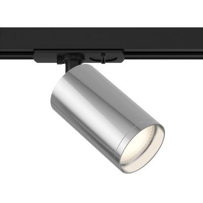 Трековый светильник (Набор) Technical Focus S TR020-1-GU10-BCH