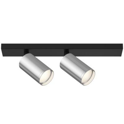 Потолочный светильник (Набор) Technical FOCUS S C051CL-02BCH