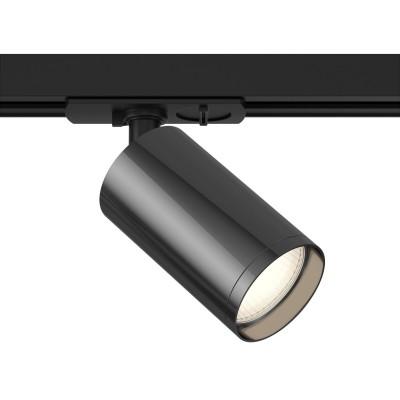 Трековый светильник (Набор) Technical Focus S TR020-1-GU10-BGF