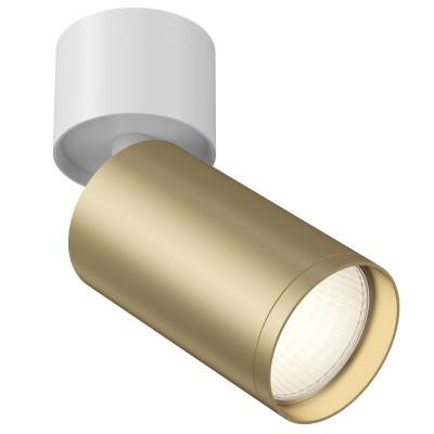 Потолочный светильник (Набор) Technical FOCUS S C050CL-1WMG