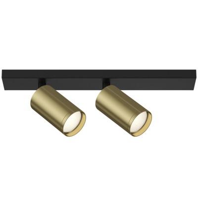 Потолочный светильник (Набор) Technical FOCUS S C051CL-02BBS