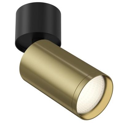 Потолочный светильник (Набор) Technical FOCUS S C050CL-1BBS