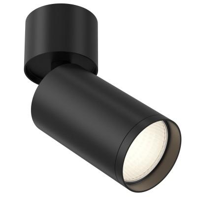Потолочный светильник (Набор) Technical FOCUS S C050CL-1B