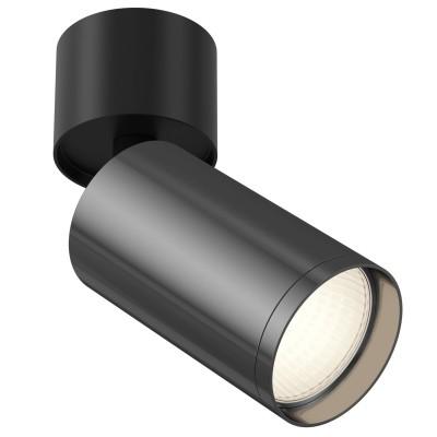Потолочный светильник (Набор) Technical FOCUS S C050CL-1BGF