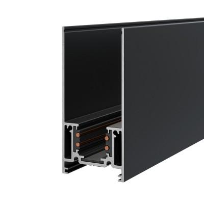 Аксессуар для трекового светильника Technical Accessuaries TRX004-212B