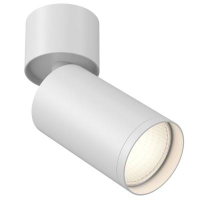 Потолочный светильник (Набор) Technical FOCUS S C050CL-1W