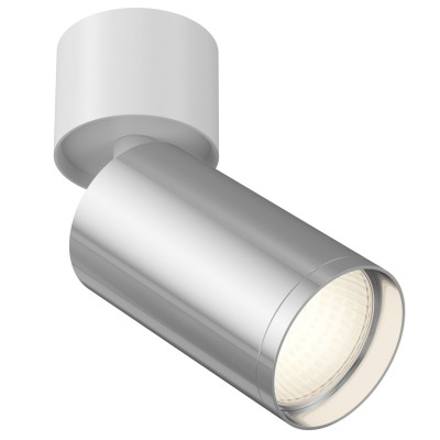 Потолочный светильник (Набор) Technical FOCUS S C050CL-1WCH