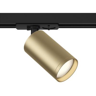 Трековый светильник (Набор) Technical Focus S TR020-1-GU10-BMG