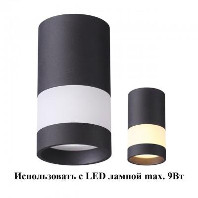 Светильник накладной NOVOTECH ELINA 370680 ВЕНГРИЯ