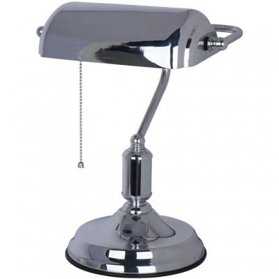 Настольная лампа Banker A2494LT-1CC