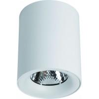 Светильник потолочный FACILE A5130PL-1WH