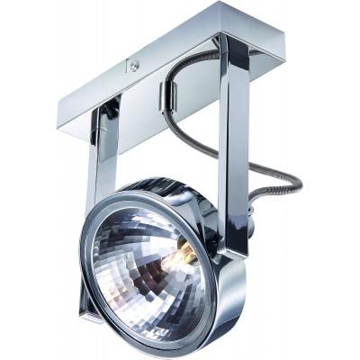 Светильник спот Arte Lamp A4507AP-1CC