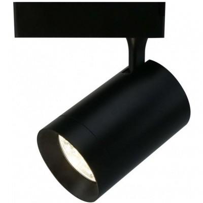 Трековый светильник Soffitto A1730PL-1BK