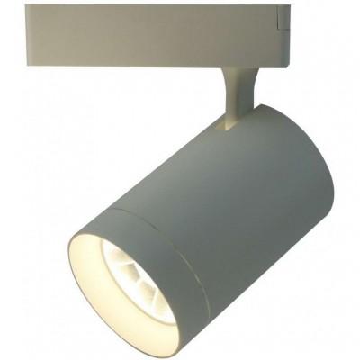 Трековый светильник Soffitto A1730PL-1WH