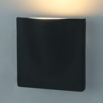 Уличный настенный светильник Tasca A8506AL-1GY