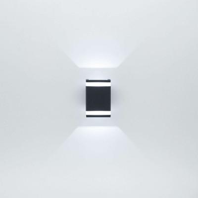 Уличный настенный светильник Улица CLU0005D
