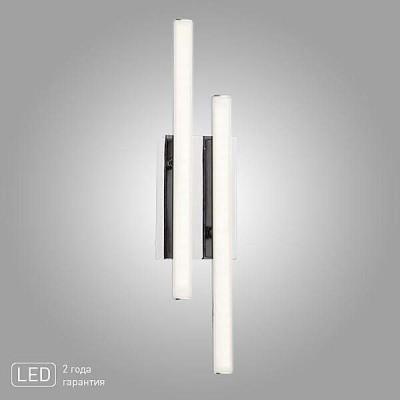 Настенное бра Hi-tech 90020/2 хром 10W