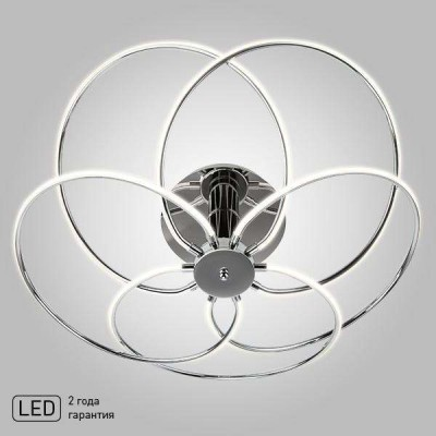 Потолочная светодиодная люстра Eurosvet Infinity 90039/5 хром