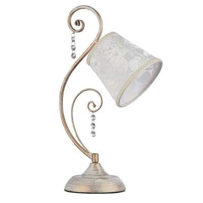 Офисная настольная лампа Lorette FR2406-TL-01-WG