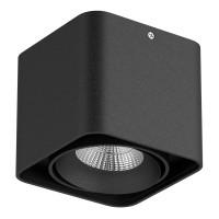 Накладной светильник Monocco 212517