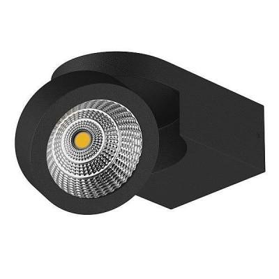 Накладной светильник Snodo 055173