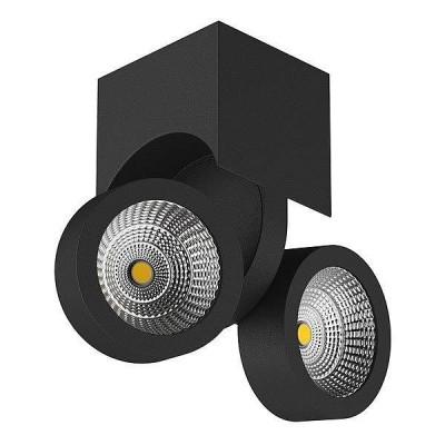 Накладной светильник Snodo 055374