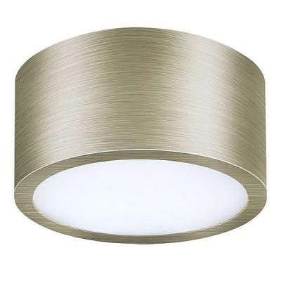 Накладной светильник Zolla 211911