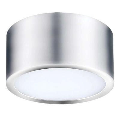 Накладной светильник Zolla 211914