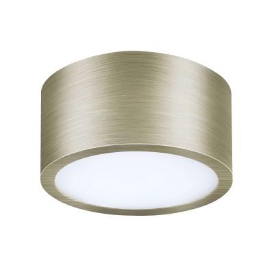 Накладной светильник Zolla 213911