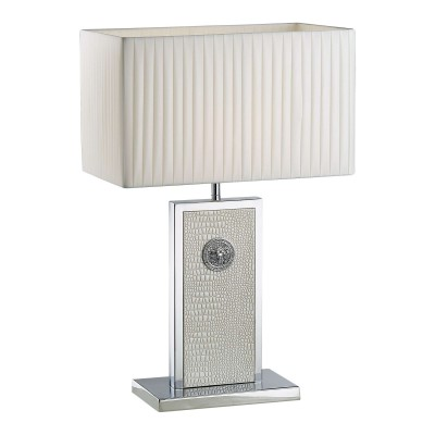Настольная лампа Faraone 870936