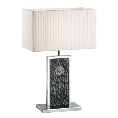Настольная лампа Faraone 870937