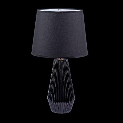 Настольная лампа Calvin Table Z181-TL-01-B