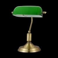Настольная лампа Kiwi Z153-TL-01-BS