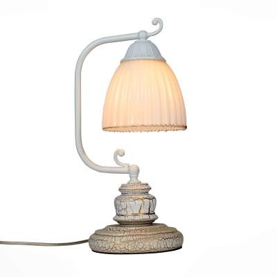 Настольная лампа Fiore SL151.504.01