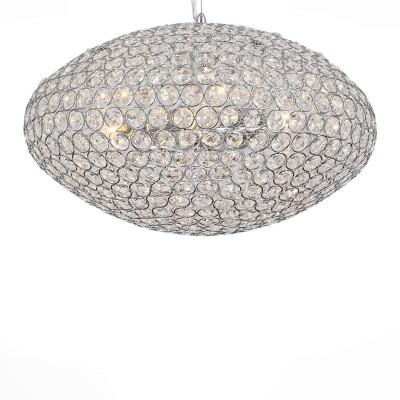 Светильник подвесной Calata SL753.103.06