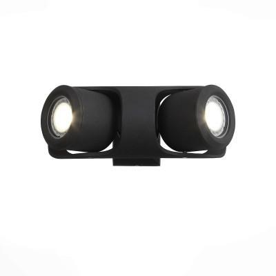 Уличный настенный светильник Round SL093.401.02