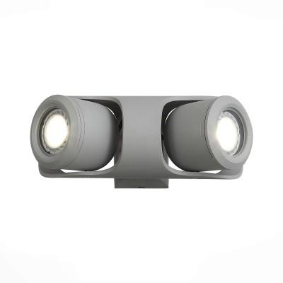 Уличный настенный светильник Round SL093.701.02